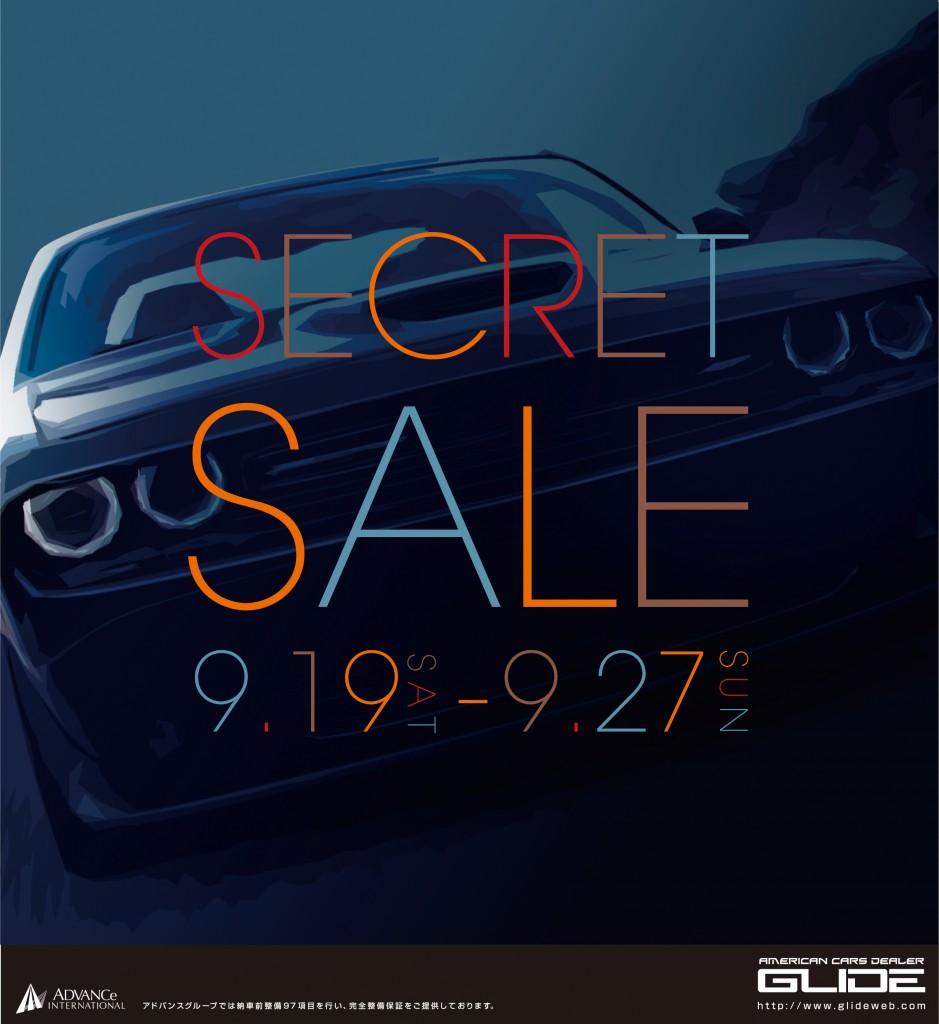 secret_glide