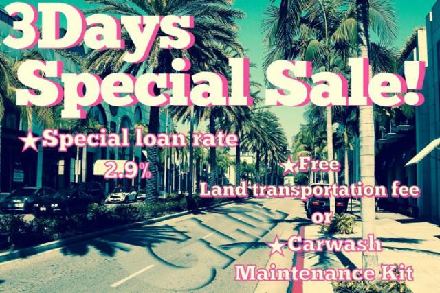 ★3Days Special SALE 緊急開催!