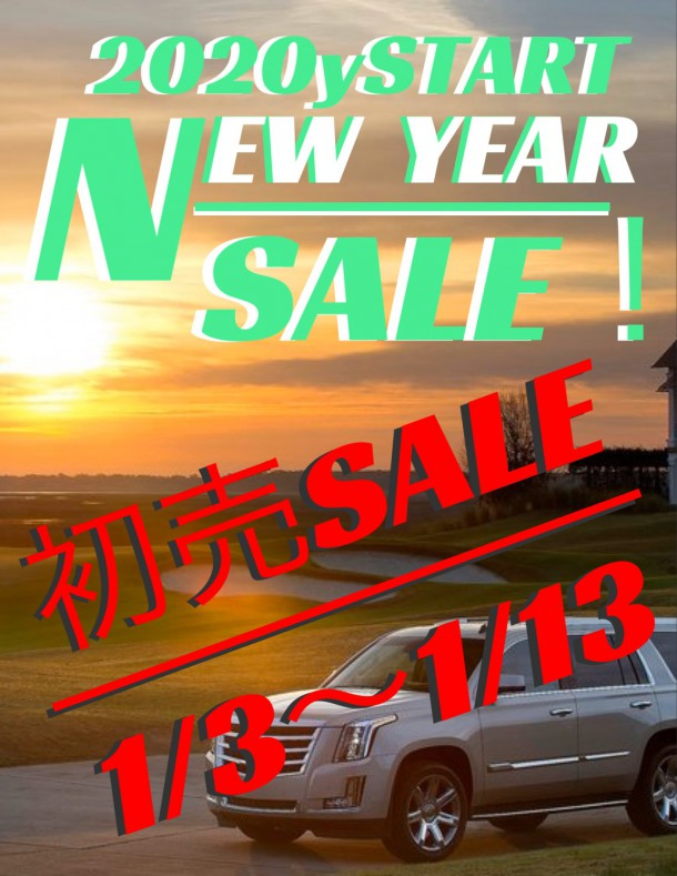 New YEAR SALE!!開催チュ~!